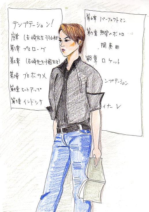 タニイラスト363.jpg