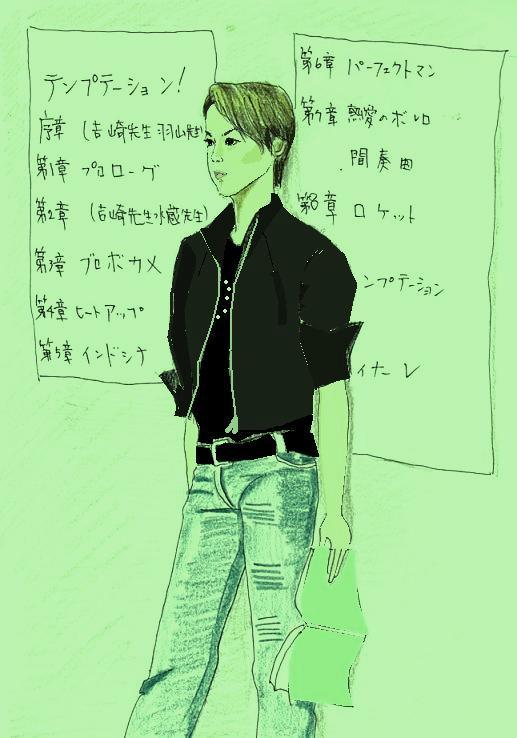 タニイラスト363c.JPG