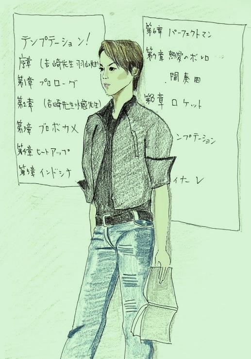 タニイラスト363g.jpg